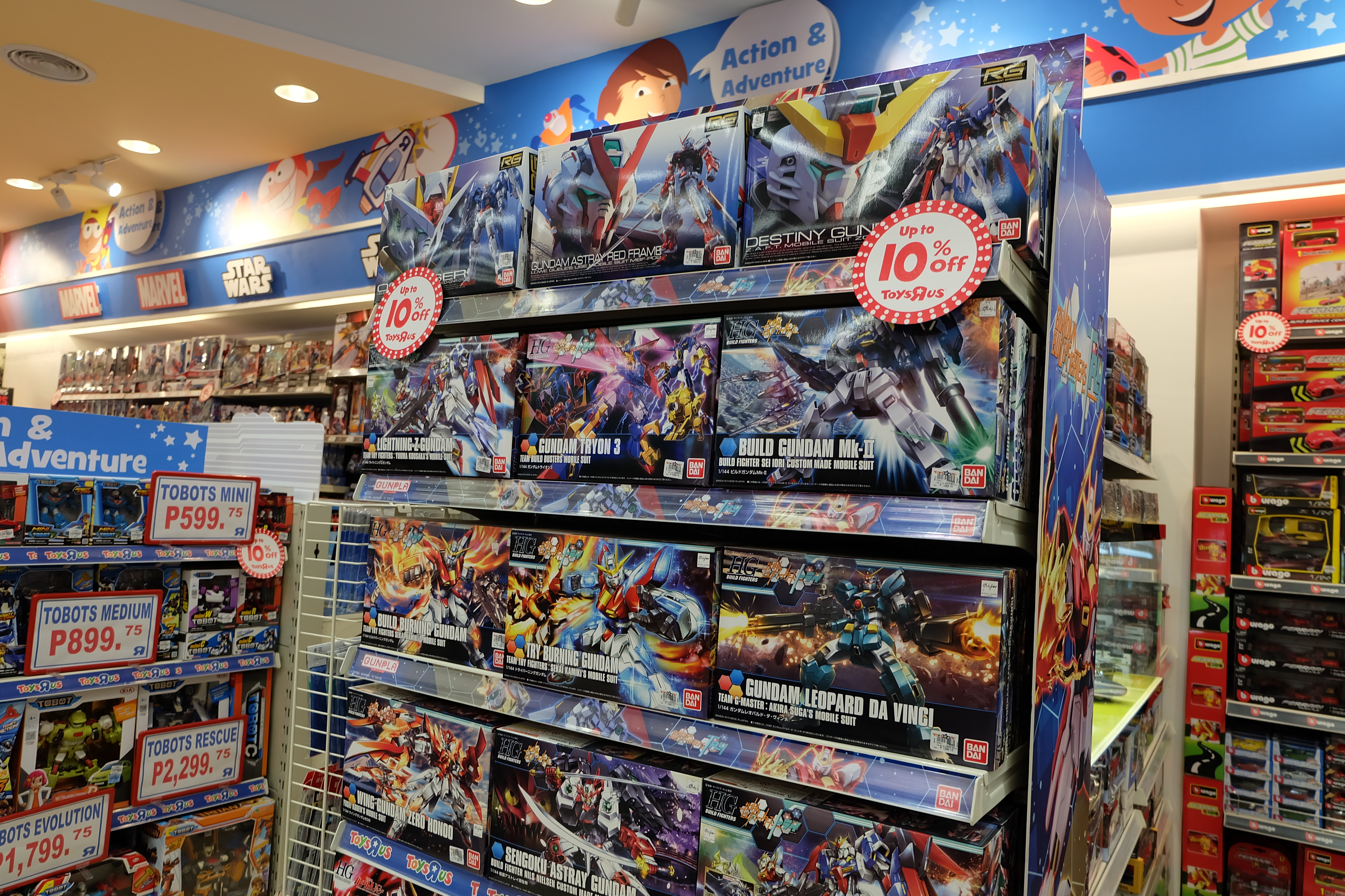 Toys R Us at The New Robinsons Galleria – Issaplease