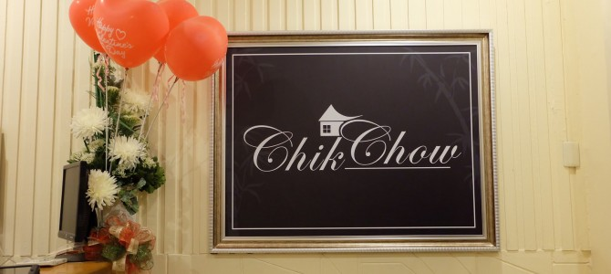 Eat All You Can Sessions for P288.00 @ Chik Chow Food Express