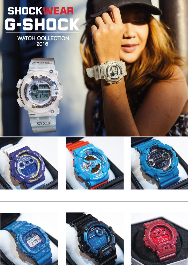 GSHOCK-catalogue-03